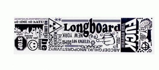 longboardwood8